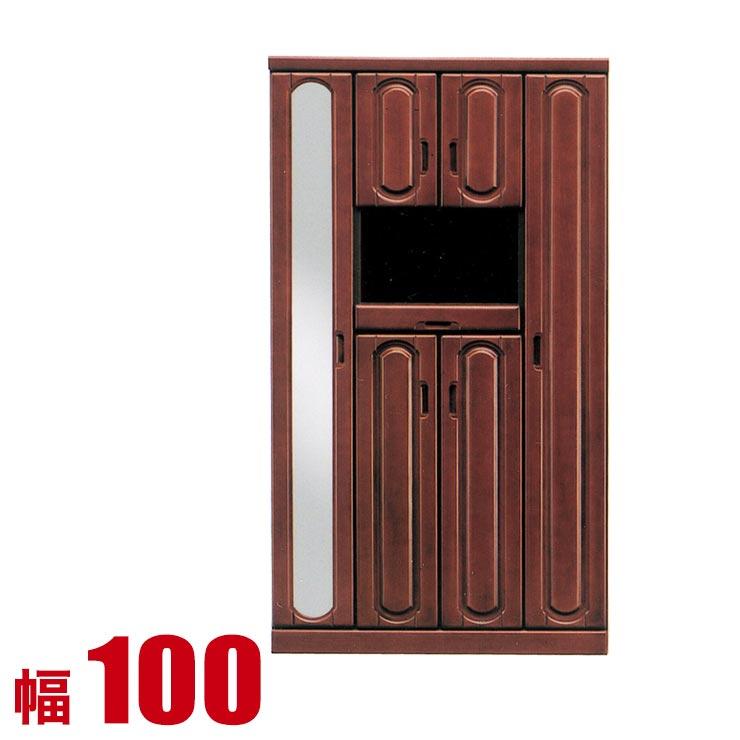 下駄箱 完成品 シューズボックス 家具 棚 玄関収納 タイムズ 幅100cm 100H シューズBOX ダークブラウン ハイタイプ 完成品 日本製 送料無料