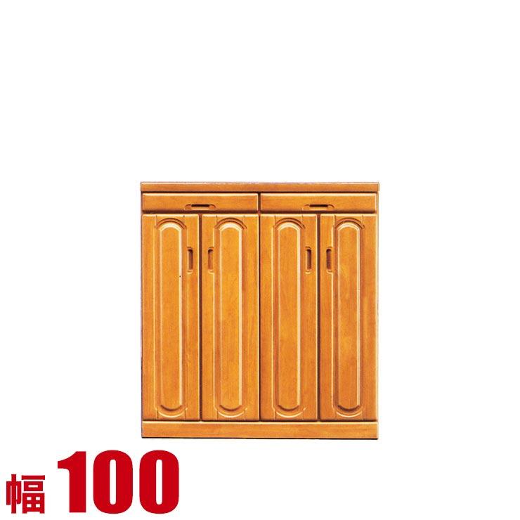 下駄箱 完成品 シューズボックス 家具 棚 玄関収納 タイムズ 幅100cm 100Lシ ューズBOX ライトブラウン ロータイプ 完成品 日本製 送料無料