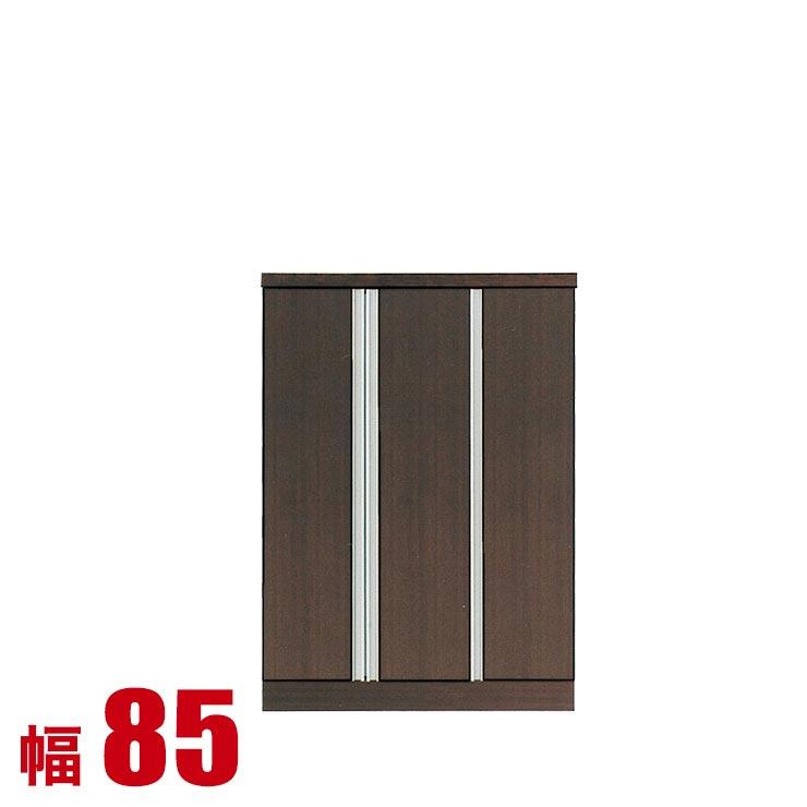 下駄箱 完成品 シューズボックス 家具 棚 玄関収納 コア 幅85cm 85L シューズBOX ダークブラウン ロータイプ 完成品 日本製 送料無料