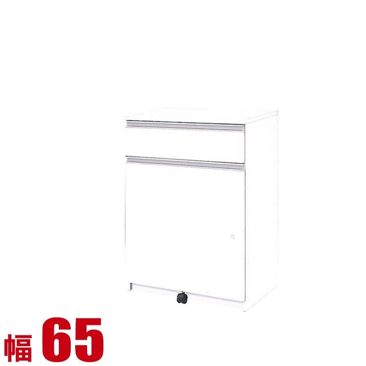 キッチンカウンター ダストボックス 収納 完成品 日本製 バギー 幅65cm 2分別ダストBOX ホワイト 完成品 日本製 送料無料