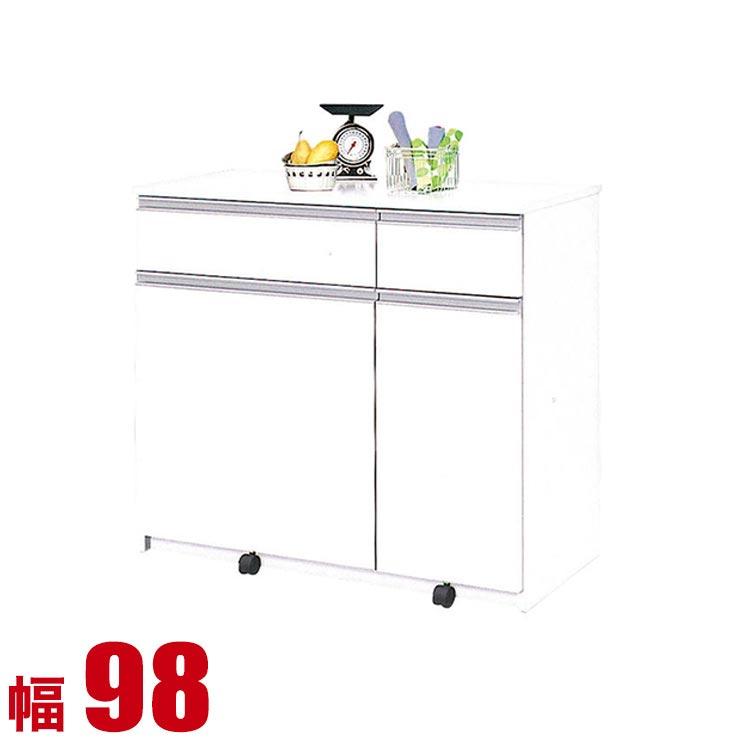 2/15限定クーポンで50%OFF キッチンカウンター ダストボックス 収納 完成品 日本製 バギー 幅100cm 3分別ダストBOX ホワイト 完成品 日本製 送料無料