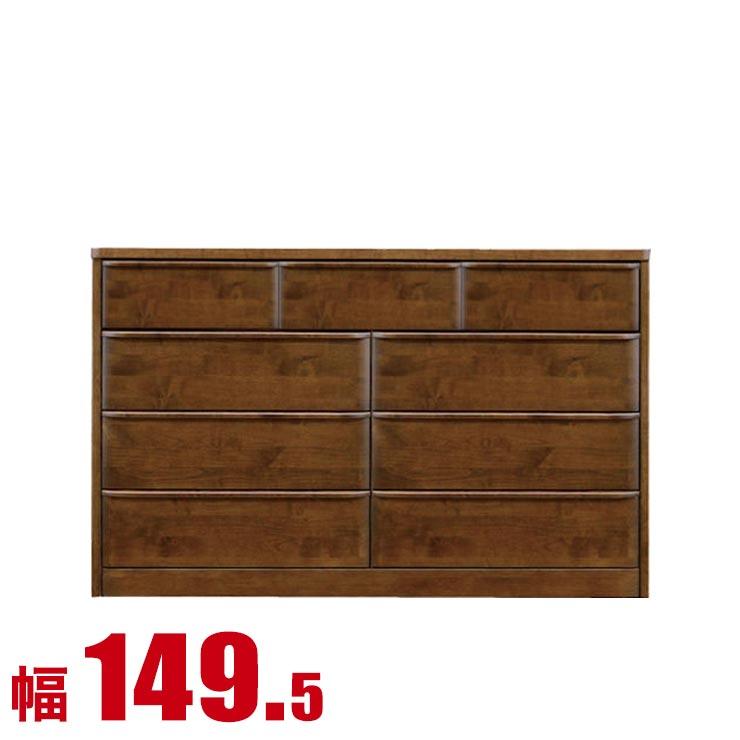 タンス チェスト 木製 完成品 収納 モダン 木の温もりが伝わる 天然アルダー材の ローチェスト オーラス 幅149.5cm 4段 ブラウン色 完成品 日本製 送料無料