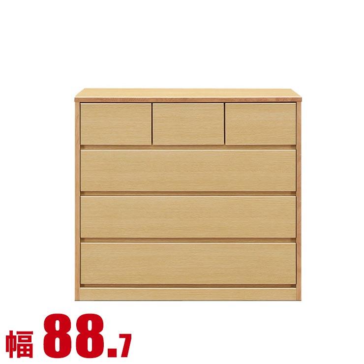 タンス チェスト 木製 完成品 収納 モダン 置く場所を選ばないモダンなチェスト シンプル 幅90 4段 ナチュラル チェスト 完成品 日本製 送料無料