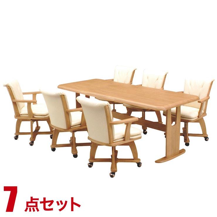 ダイニングテーブルセット 6人掛け ナチュラル ダイニング 7点セット ヒュプノス 幅180cmテーブル 椅子6脚 キャスター付き 完成品 完成品 輸入品 送料無料