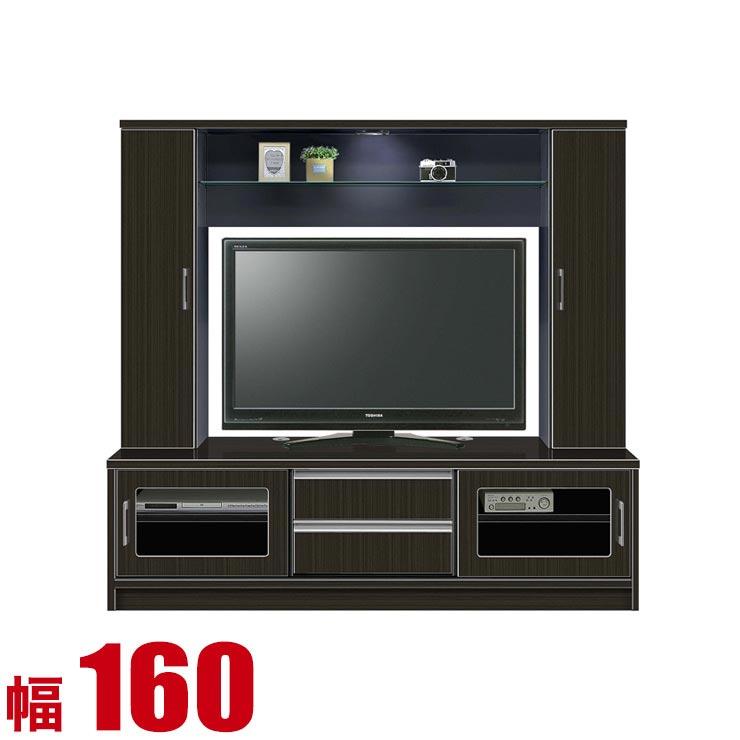 テレビ台 TV台 AVボード AV収納 モダン シンプル トッカーノ 幅160cm ブラック 壁面収納 大型 リビング ハイタイプ 完成品 日本製 送料無料