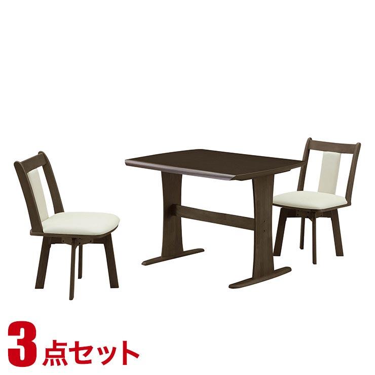 ダイニングテーブルセット 3人掛け モダン ダイニング 3点セット バンク 幅75cmテーブル チェア2脚 回転椅子 回転式椅子 ブラウン 完成品 輸入品 送料無料