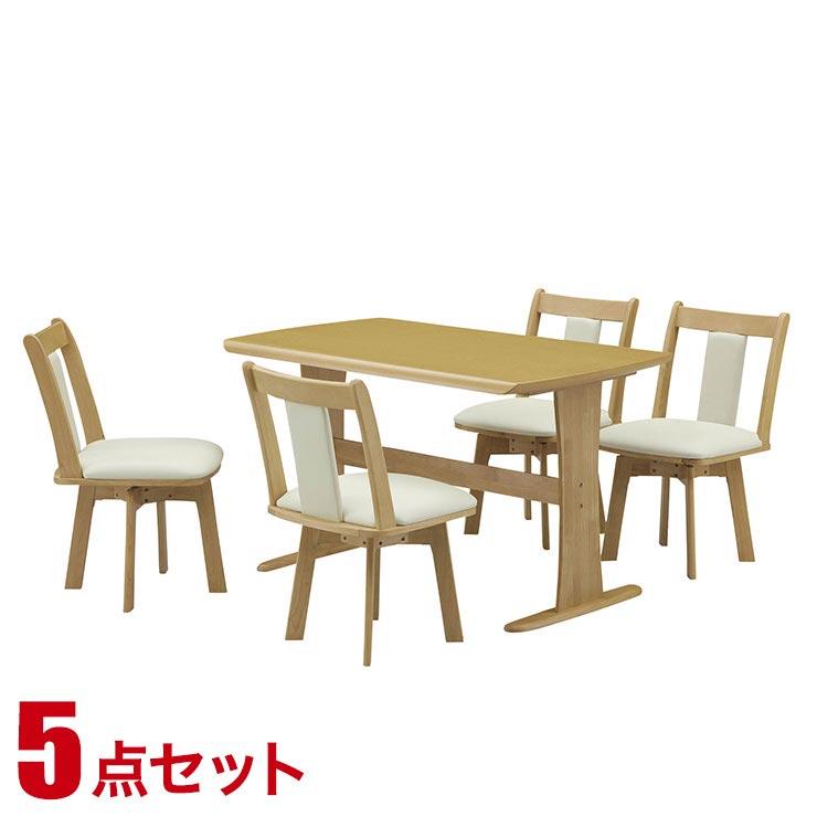 ダイニングテーブルセット 4人掛け モダン ダイニング 5点セット バンク 幅120cmテーブル チェア4脚 回転椅子 回転式椅子 ナチュラル 完成品 輸入品 送料無料