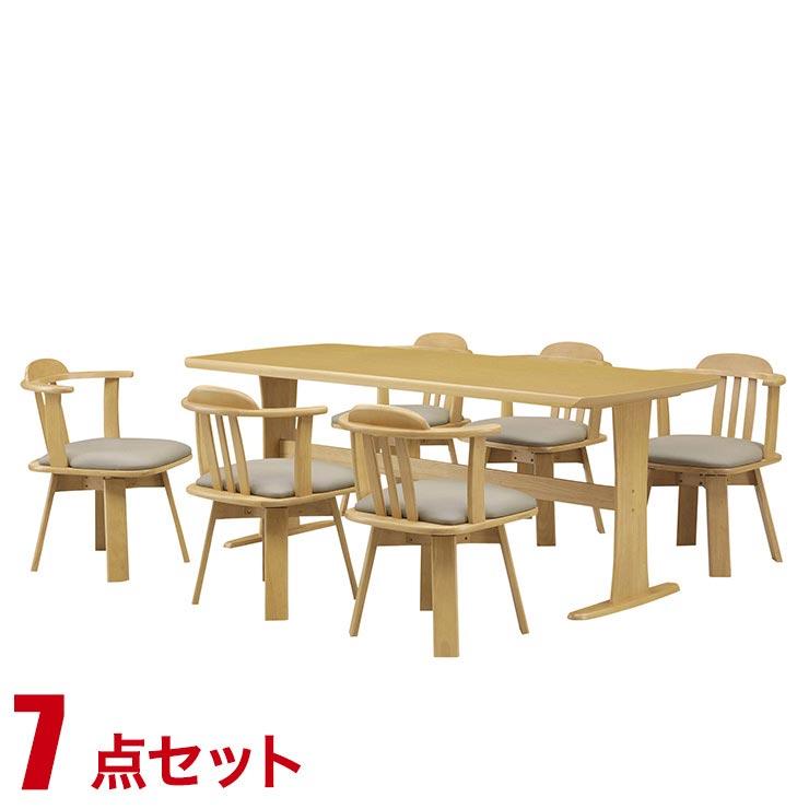 ダイニングテーブルセット 6人掛け モダン ダイニング 7点セット バイエ 幅180cmテーブル チェア6脚 回転椅子 回転式椅子 ナチュラル 完成品 輸入品 送料無料