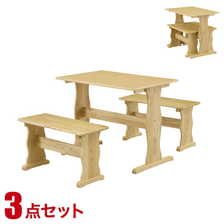 ダイニングテーブルセット 4人掛け モダン カントリー ダイニング 3点セット シャトー 幅90cmテーブル ベンチ2脚 ナチュラル 完成品 輸入品 送料無料