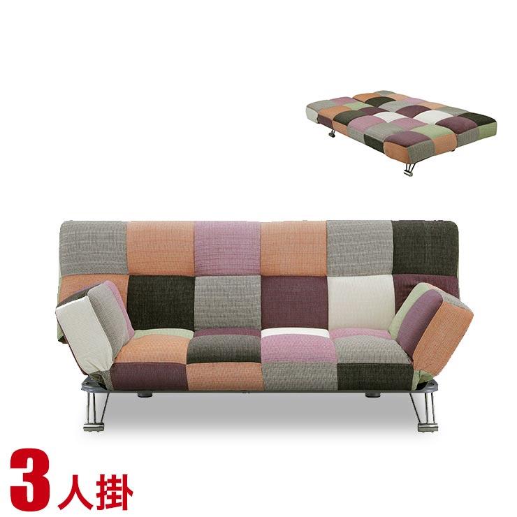 【送料無料/設置無料】 輸入品 淡い暖色系のパッチワークであたたかい雰囲気のソファベッド オータム ソファ ソファー ソファベッド ソファーベッド 椅子 いす 座椅子 リビングソファ 応接ソファ 3P 三人掛け