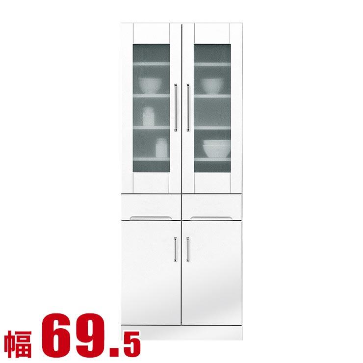食器棚 収納 完成品 70 ダイニングボード 鏡面ホワイト モナコ 食器棚 幅69.5cm ホワイト キッチンボード 日本製 キッチンキャビネット 完成品 日本製 送料無料