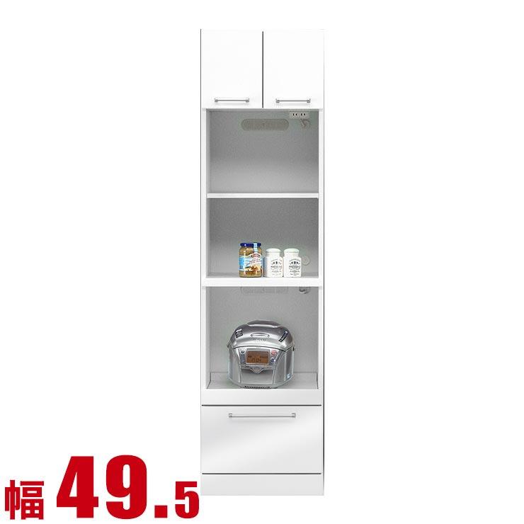 食器棚 収納 完成品 スリム 50 レンジ台 レンジボード ホワイト モナコ 幅49.5cm キッチンボード 家電ボード 家電ラック 家電収納 完成品 日本製 送料無料