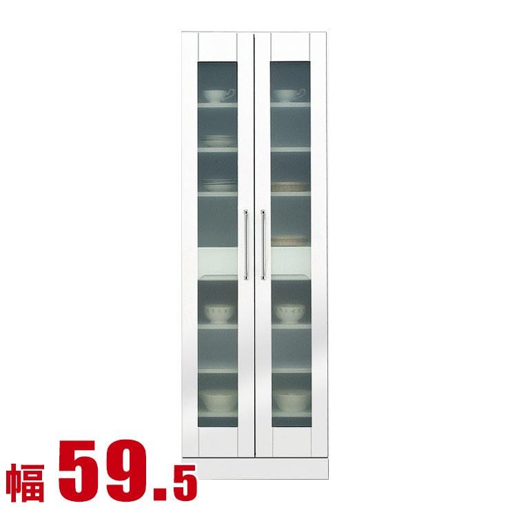 食器棚 収納 完成品 スリム 60 ダイニングボード ホワイト モナコ キッチン収納庫 幅59.5cm ホワイト キッチンボード キッチンキャビネット 完成品 日本製 送料無料
