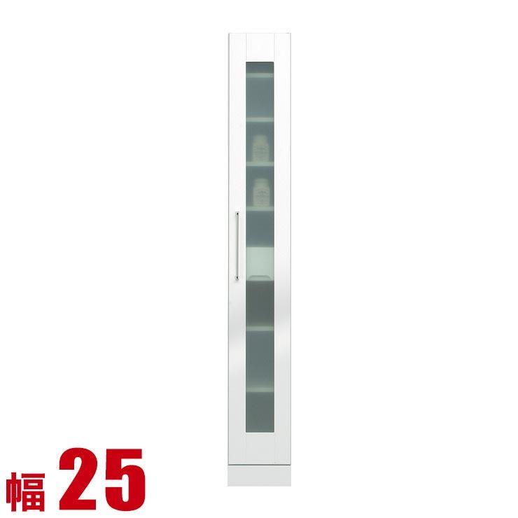 食器棚 スリム 完成品 隙間収納 キッチン キッチンラック モナコ すきま収納 ラック 幅25cm 鏡面ホワイト キッチン収納 日本製 キッチンボード 完成品 日本製 送料無料