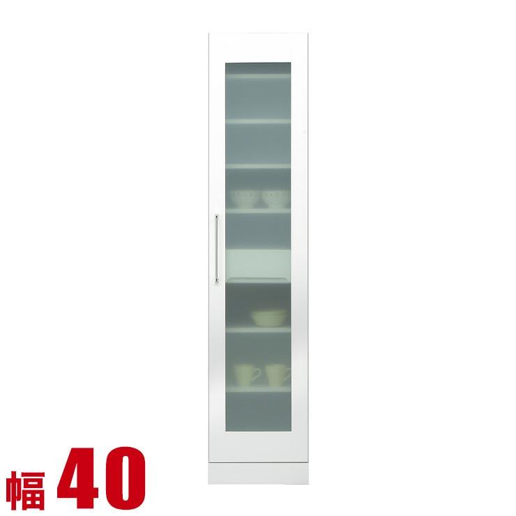隙間収納 すき間収納 40 モナコ すきま収納 幅40cm 鏡面ホワイト リビング収納 キッチン収納 キッチンボード キッチンキャビネット 完成品 日本製 送料無料