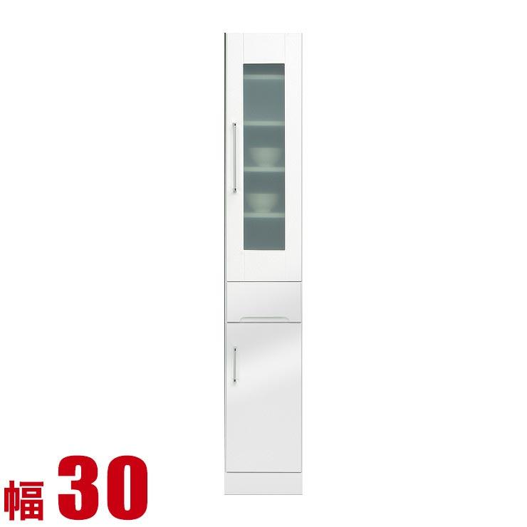 隙間収納 すき間収納 30 モナコ スリムキッチンラック 幅30cm 鏡面ホワイト リビング収納 キッチン収納 キッチンボード キッチンキャビネット 完成品 日本製 送料無料