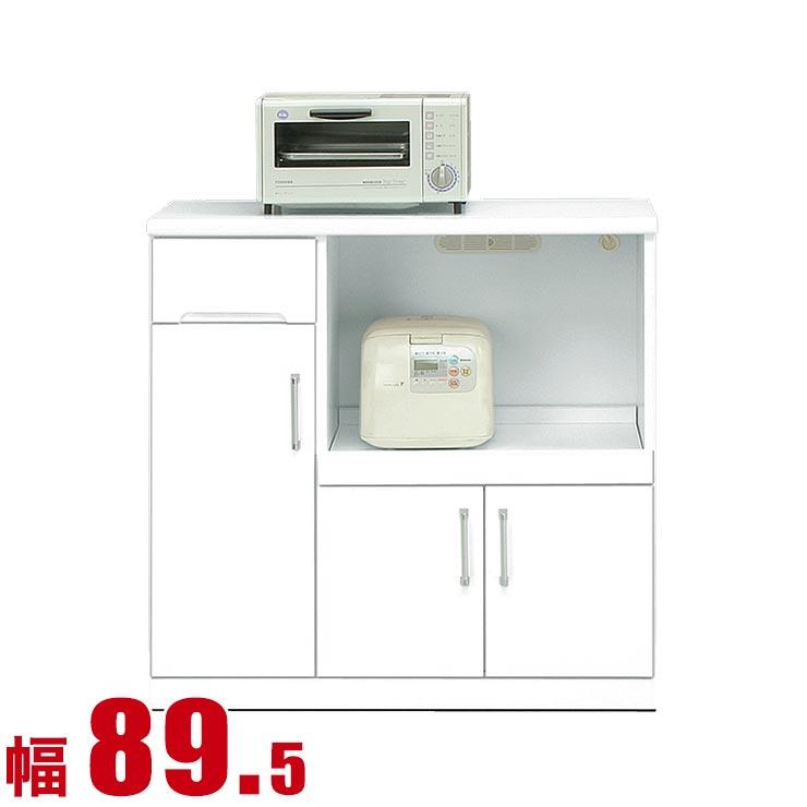 キッチンカウンター 収納 完成品 間仕切り 89.5 レンジラック 鏡面ホワイト モナコ カウンター おしゃれ 幅89.5cm 89.5幅 食器棚 完成品 日本製 送料無料