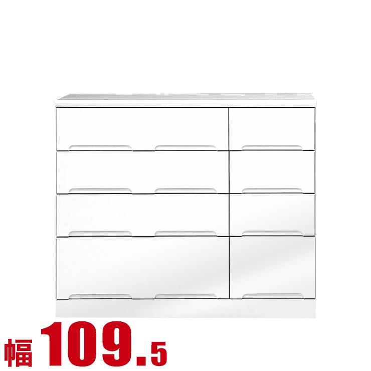 タンス チェスト 木製 完成品 収納 モダン モナコ ローチェスト 幅109.5cm 4段 鏡面ホワイト 完成品 日本製 送料無料