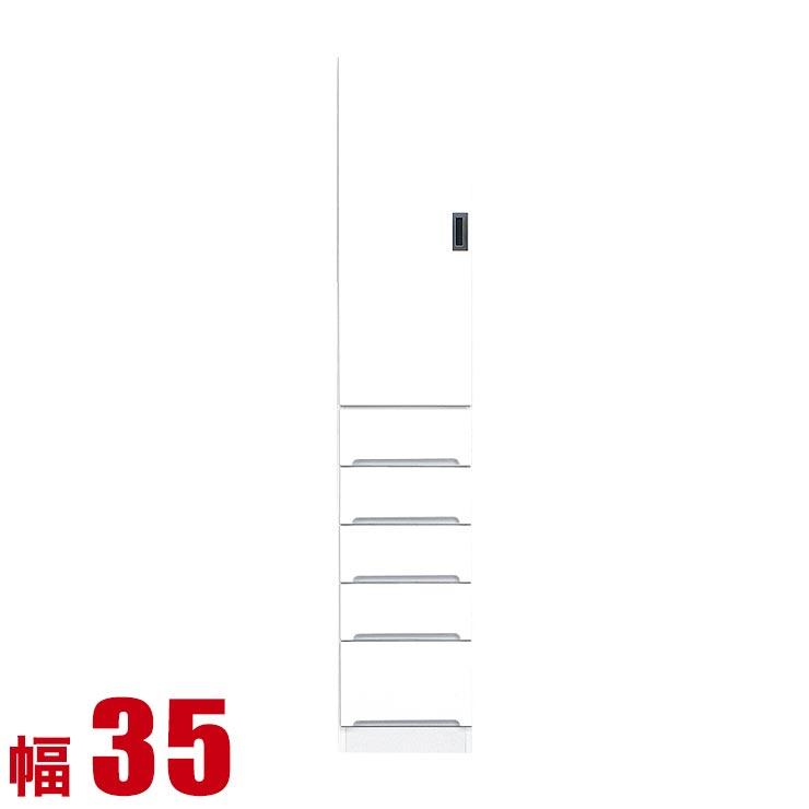 隙間収納 35 すき間収納 フィット 幅35cm 引出し板扉タイプ 鏡面ホワイト リビング収納 キッチン収納 キッチンボード キッチンキャビネット 完成品 日本製 送料無料