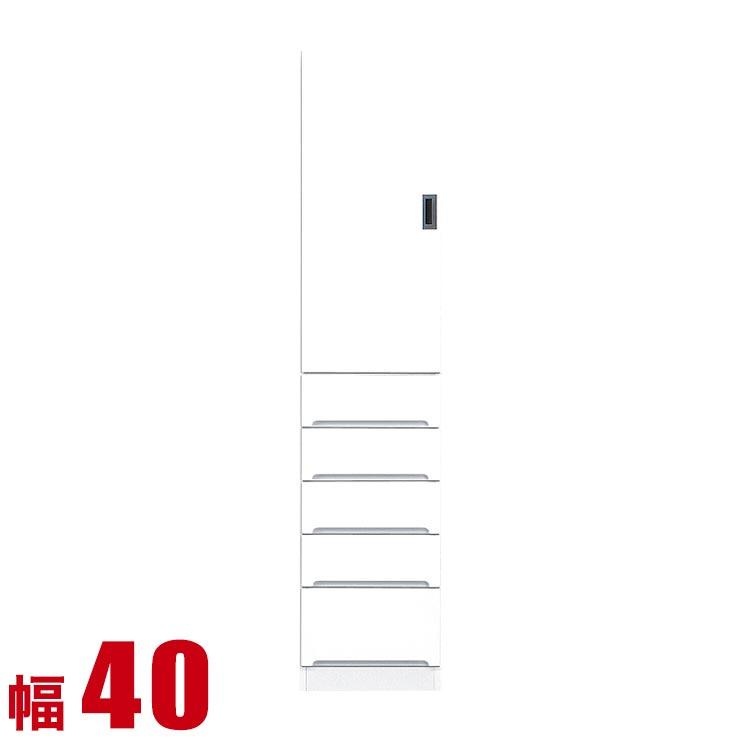 隙間収納 40 すき間収納 フィット 幅40cm 引出し板扉タイプ 鏡面ホワイト リビング収納 キッチン収納 キッチンボード キッチンキャビネット 完成品 日本製 送料無料