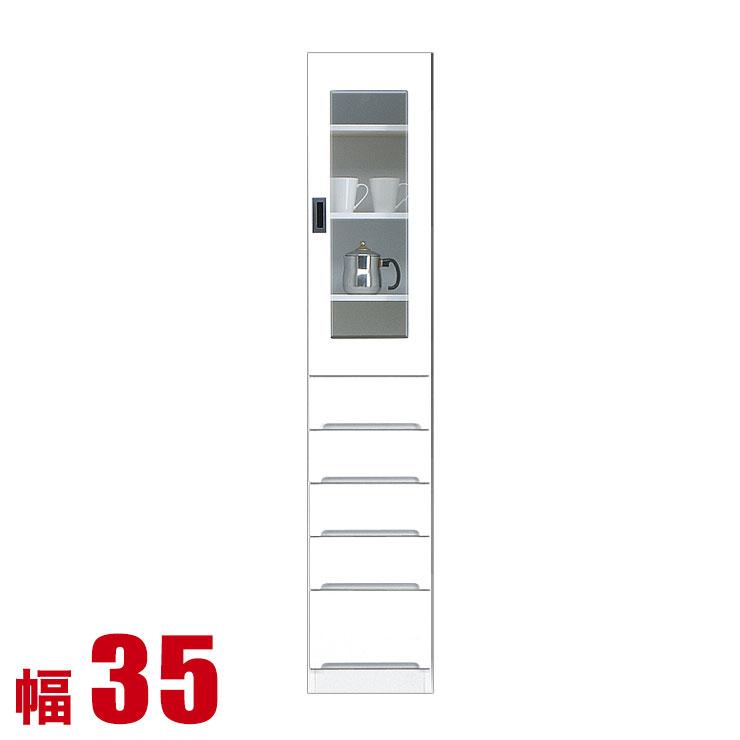 隙間収納 35 すき間収納 フィット 幅35cm 引出しガラス扉タイプ 鏡面ホワイト リビング収納 キッチン収納 キッチンボード キッチンキャビネット 完成品 日本製 送料無料