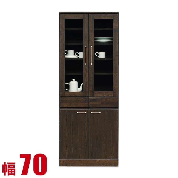 食器棚 収納 完成品 70 ダイニングボード ダークブラウン 幅70cm キッチンボード クライヴ 日本製 完成品 日本製 送料無料