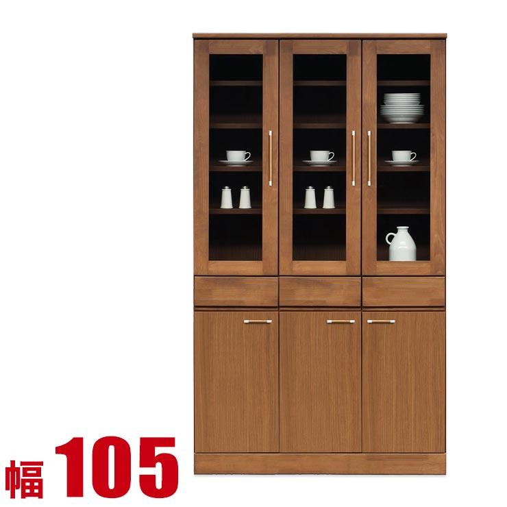 食器棚 収納 完成品 100 ダイニングボード ブラウン 幅100cm キッチンボード クライヴ 日本製 完成品 日本製 送料無料