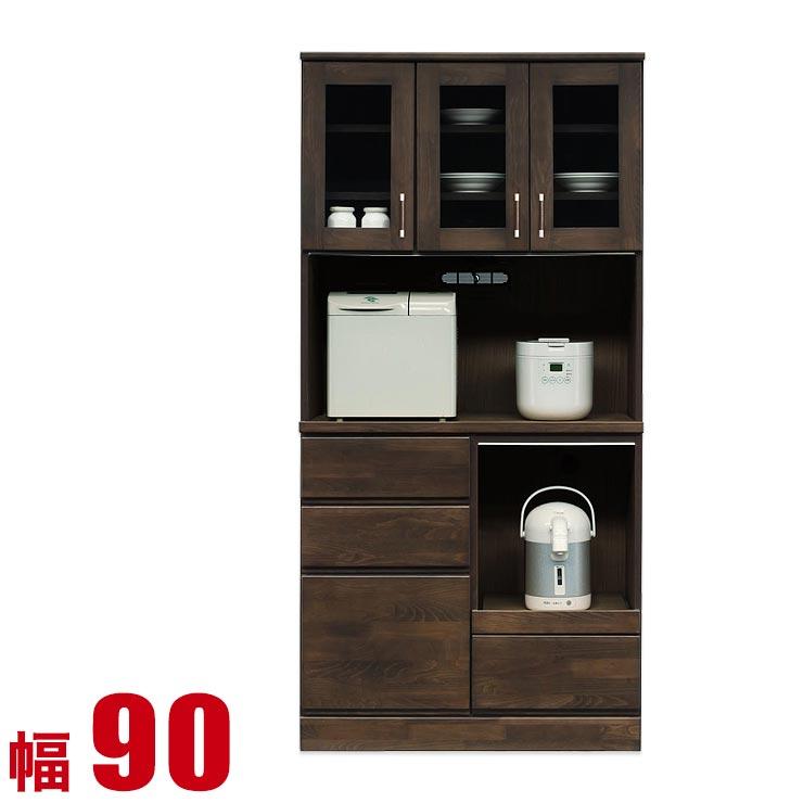 食器棚 収納 完成品 90 レンジ台 レンジボード ダークブラウン キッチン収納 クライヴ 幅90cm キッチンボード 日本製 完成品 日本製 送料無料
