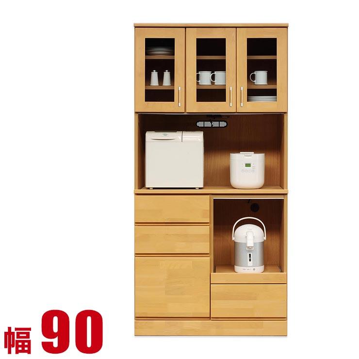 食器棚 収納 完成品 90 レンジ台 レンジボード ナチュラル キッチン収納 クライヴ 幅90cm キッチンボード 日本製 完成品 日本製 送料無料