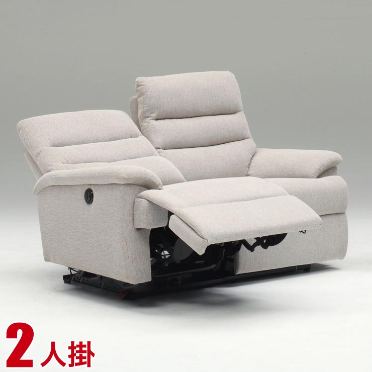 ソファー 2人掛け ソファ 高級感あるファブリックリクライニングソファ ルーニー 2P ベージュ 電動リクライニングソファ 完成品 輸入品 送料無料