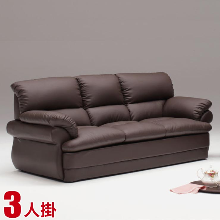 Relaxation sofa partner (3P) dark brown sofa sofa chair chair legless chair  living sofa reception sofa low sofa with finished product import goods ...