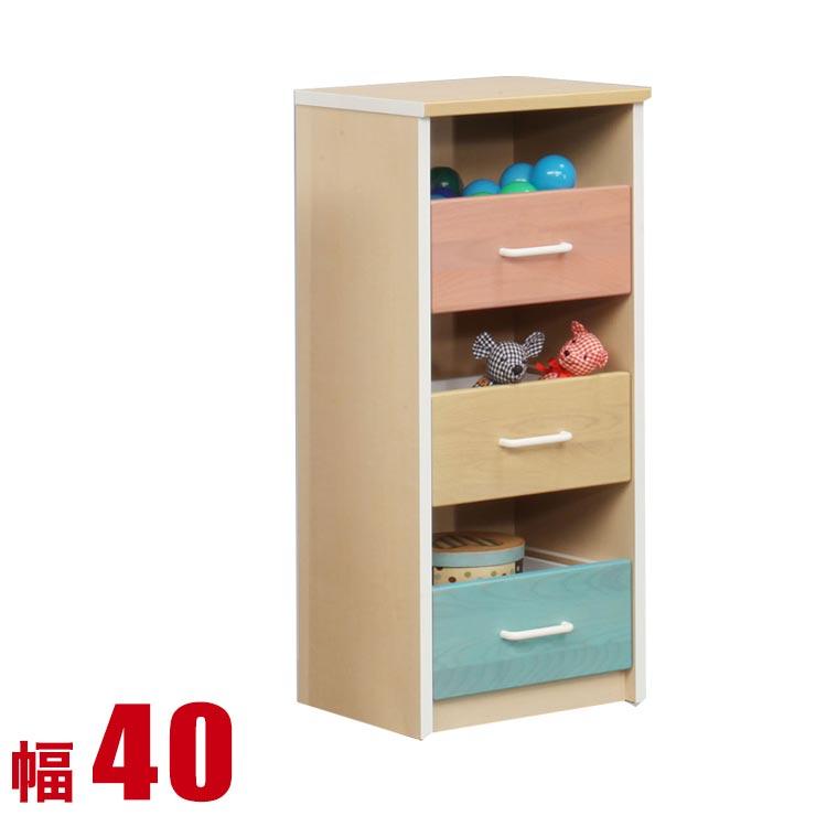 タンス チェスト 木製 子供部屋 かわいい 完成品 アンジュ 40 オープンチェスト 引き出し 完成品 日本製 送料無料