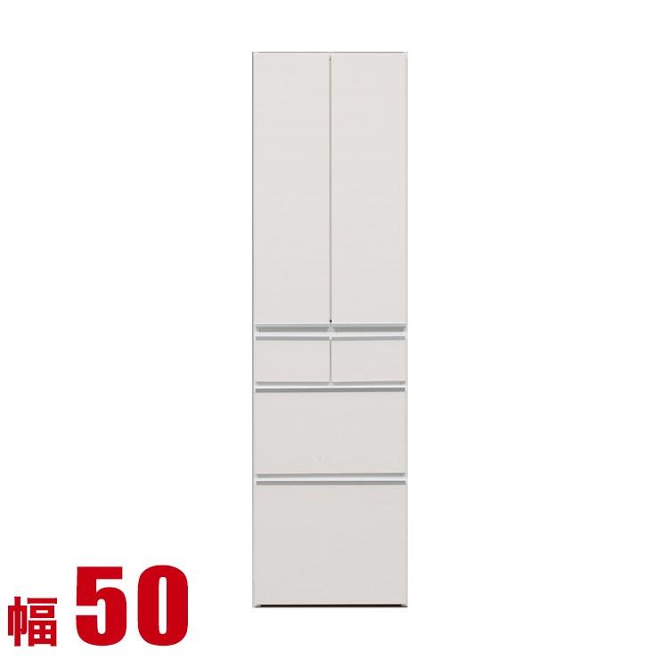 食器棚 収納 完成品 スリム 50 ダイニングボード ホワイト レガル 板扉 キッチンボード 幅50cm キッチン収納 キッチンキャビネット 完成品 日本製 送料無料