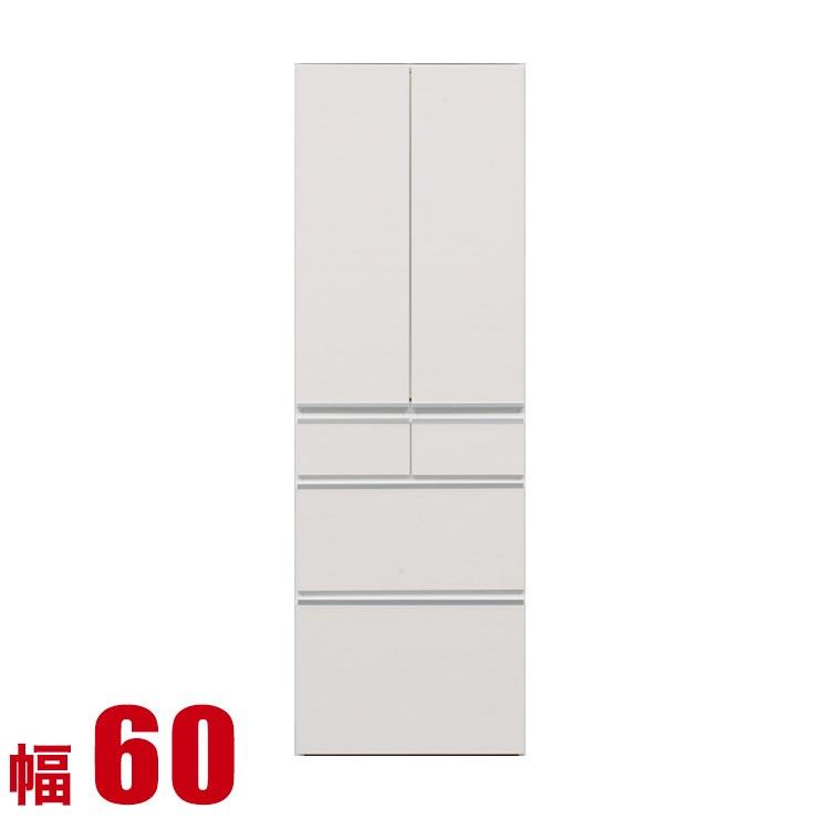 食器棚 収納 完成品 スリム 60 ダイニングボード ホワイト レガル 板扉 キッチンボード 幅60cm キッチン収納 キッチンキャビネット 完成品 日本製 送料無料