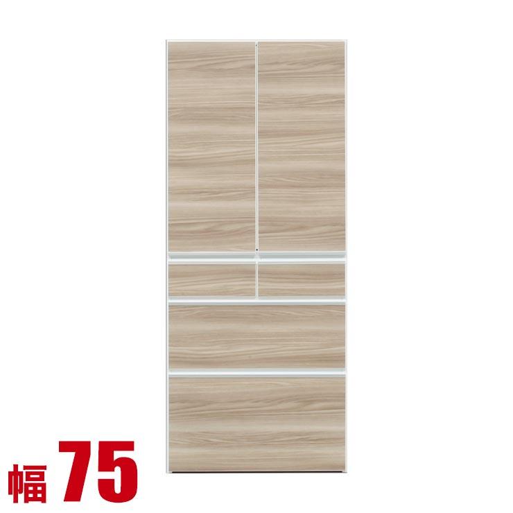 食器棚 収納 完成品 75 ダイニングボード ブラウン レガル 板扉 キッチンボード 幅75cm キッチン収納 キッチンキャビネット 完成品 日本製 送料無料
