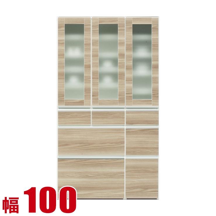 食器棚 収納 完成品 100 ダイニングボード ブラウン レガル ガラス扉 キッチンボード 幅100cm キッチン収納 キッチンキャビネット 完成品 日本製 送料無料