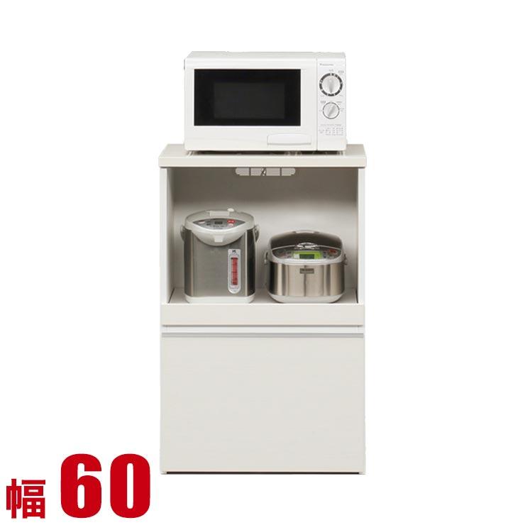 キッチンカウンター 収納 完成品 60 レンジラック ホワイト レガル カウンター 幅60cm 日本製 60幅 完成品 日本製 送料無料