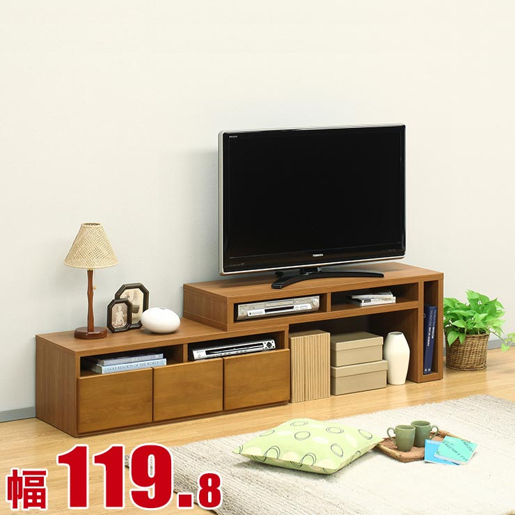 テレビ台 伸縮テレビ台 グロウ 幅119.8cm ブラウン 日本製 完成品 日本製 送料無料