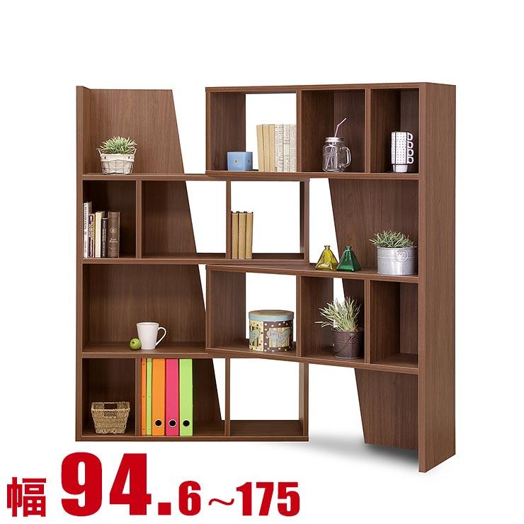 書棚 シェルフ 本棚 スライド式 シェルフ スティック 幅94.6cm ブラウン 日本製 完成品 日本製 送料無料
