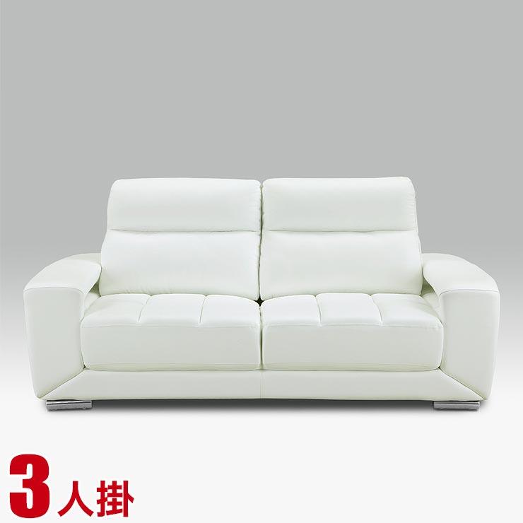 【送料無料/設置無料】 ロンパ 3人掛け ハイバックソファ ホワイト 幅207cm