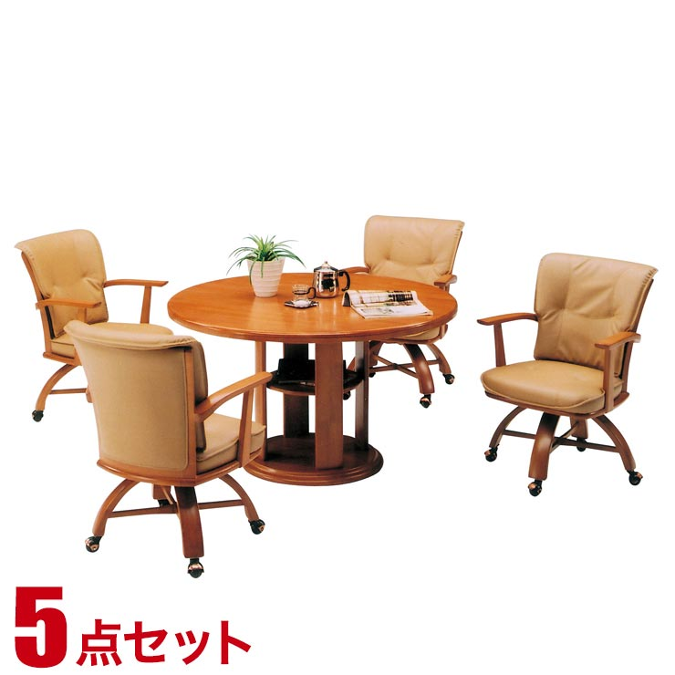 Enjoyable Turn Type Belonging To Round Table Dining Five Points 120 Tables Dining Dining Table Dining Chair Modern Shelf Of The Chair With The Caster Machost Co Dining Chair Design Ideas Machostcouk