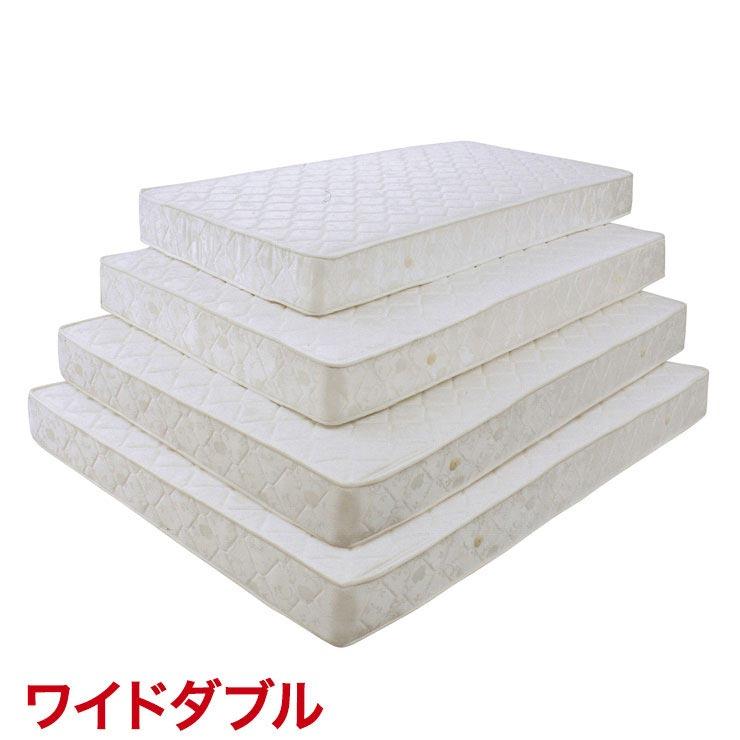 ベッド マットレス ポケットコイル 仕様のマットレス 5022 ワイドダブル 輸入品