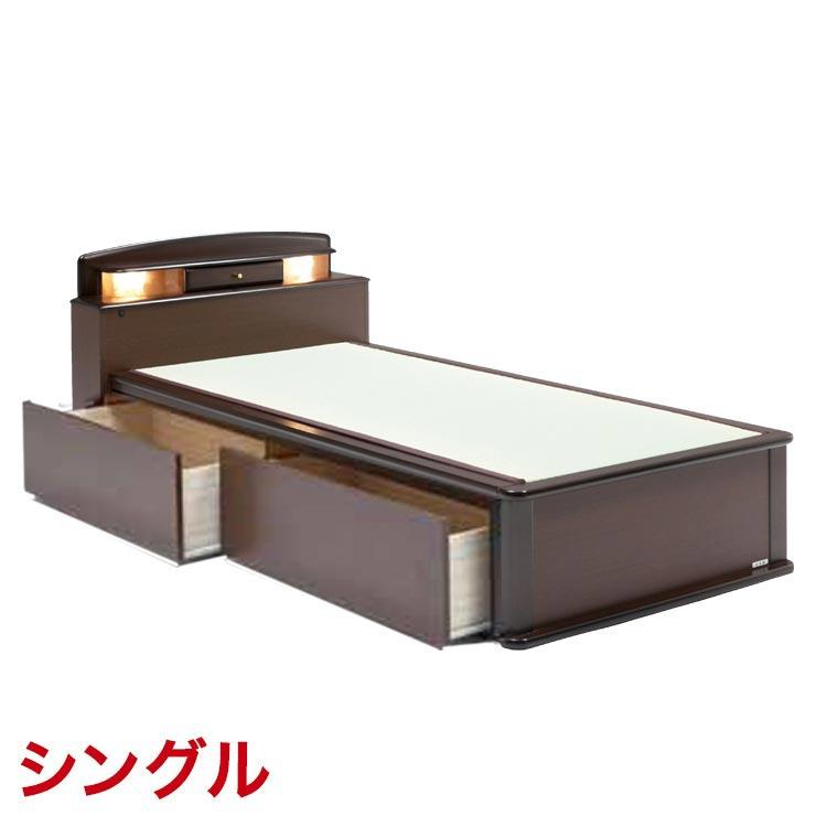 シングルベッド フレーム 収納付き 引出し付き 宮付き ベッドフレーム 森の恵みと職人の技が作り出した純国産畳ベッド ナンシー シングル 完成品 日本製 送料無料