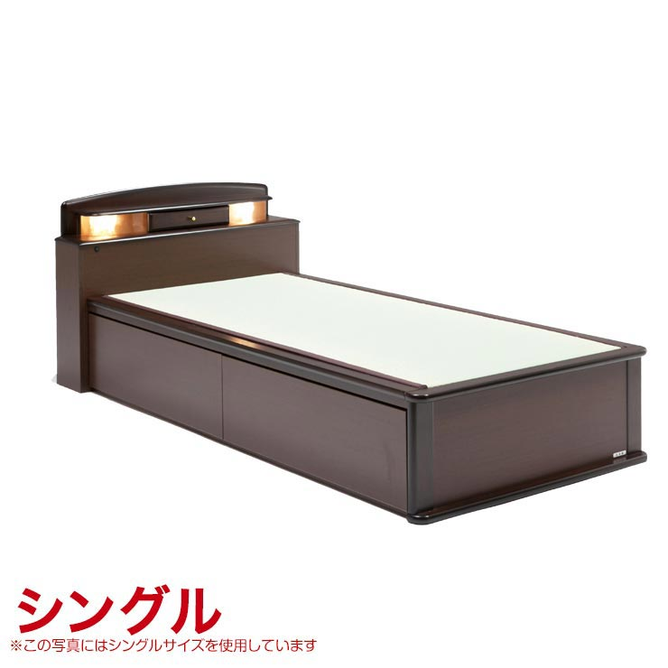 シングルベッド フレーム 引出し無 宮付き ベッドフレーム 森の恵みと職人の技が作り出した純国産畳ベッド ナンシー ロングタイプ 完成品 日本製 送料無料
