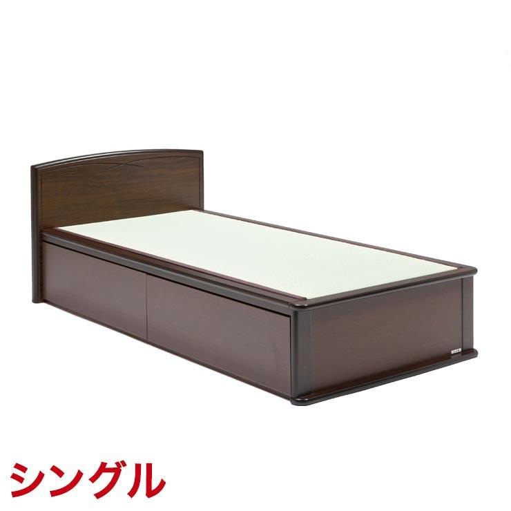 シングルベッド フレーム 引出し無し 宮無し ベッドフレーム 森の恵みと職人の技が作り出した純国産畳ベッド ナンシー シングル 完成品 日本製 送料無料