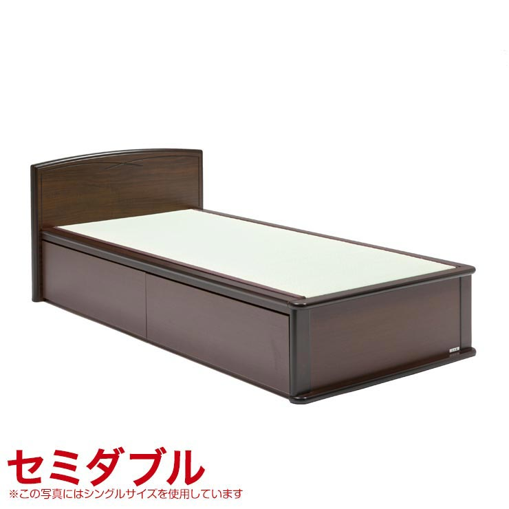 セミダブルベッド フレーム 引出し無し 宮無し ベッドフレーム 森の恵みと職人の技が作り出した純国産畳ベッド ナンシー セミダブル 完成品 日本製 送料無料