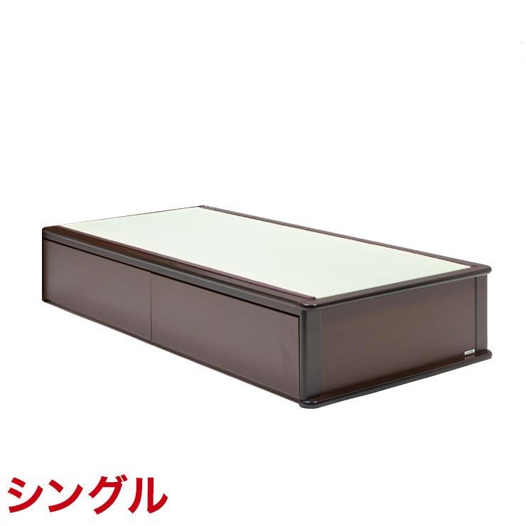 シングルベッド フレーム 収納無し ヘッドレスタイプ ベッドフレーム 森の恵みと職人の技が作り出した純国産畳ベッド ナンシー ロングタイプ 完成品 日本製 送料無料