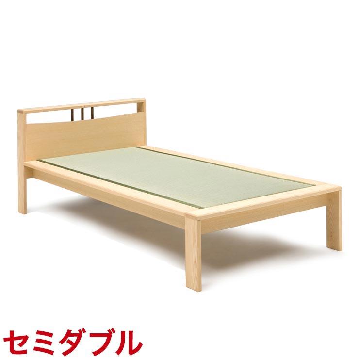 セミダブルベッド 一年を通して使いやすいシンプルモダンな畳ベッド やまなみ セミダブルロング ナチュラル 畳ベッド 完成品 日本製 送料無料