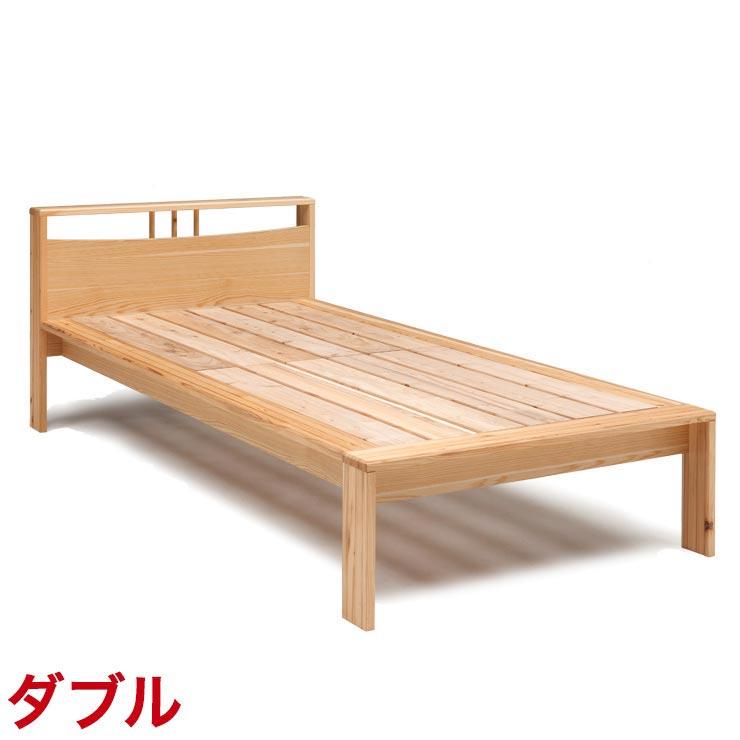 【365日返品保証/送料無料/設置無料】 日本製 杉の甘い香りでリラックスできる畳ベッド やまなみ 杉 DL (杉すのこ仕様)杉 オイル仕上げ リラックス F☆☆☆☆ 脚カット