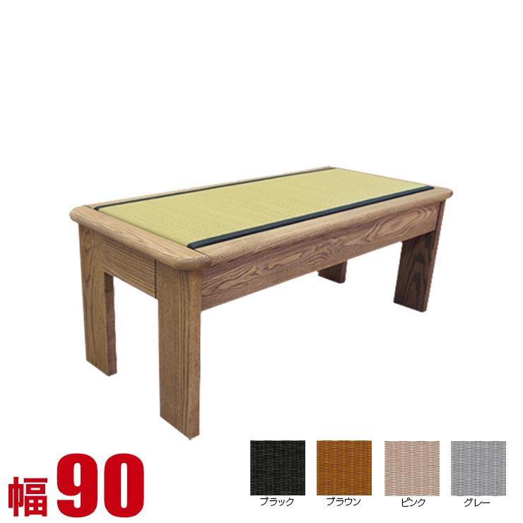 ベンチ チェア いろんな場所で使いやすい 高級 畳ベンチ 900 木製 幅90cm 受注生産 完成品 日本製 送料無料
